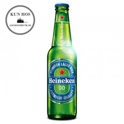 Heineken 0,0 Alkoholfri Pilsner